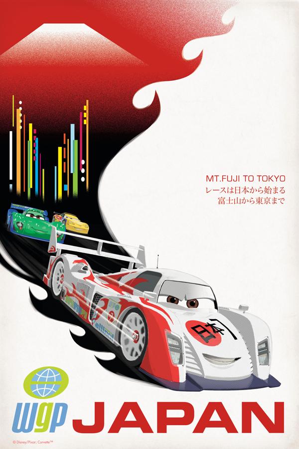 Póster retro Cars 2 (TOKYO)