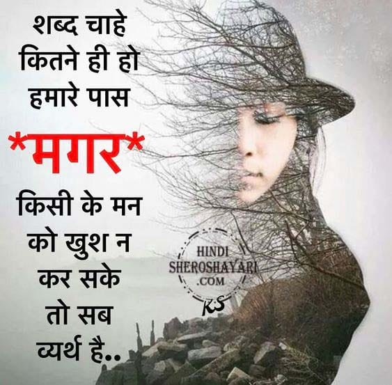 Suprabhat Quotes For Whatsapp