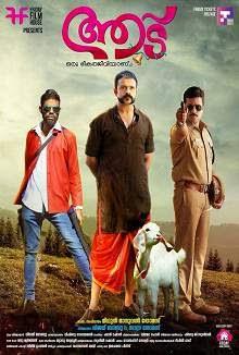 Aadu Oru Bheegara Jeevi Aanu (2015) Malayalam Movie Poster