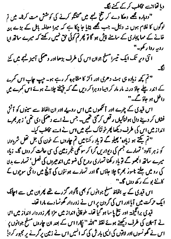 Aslam Rahi Books