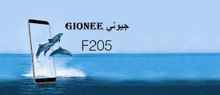 جيوني إف205   جوال و تليفون  جيوني Gionee F205