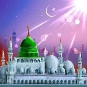 Quraan e Kareem  Pechly Kitabo ki Hifazat Karne Wala