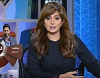 برنامج 90 دقيقة 1/4/2017 دينا يحيى - واقعة التحرش الجماعي لفتاة الزقازيق