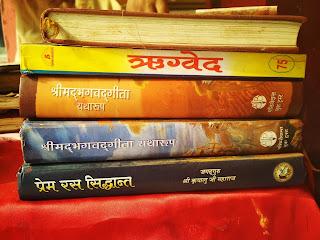 नॉएडा सेक्टर-२२ शिव दुर्गा धाम मंदिर में रामायण पाठ के कार्यक्रम का आयोजन हुआ - ५