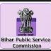 बिहार लोक सेवा आयोग भर्ती ऑनलाइन पंजीकरण करने की अंतिम तिथि: 2 अप्रैल, 2019