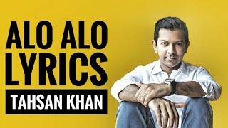 Alo Alo Lyrics ( আলো আলো ) - Tahsan