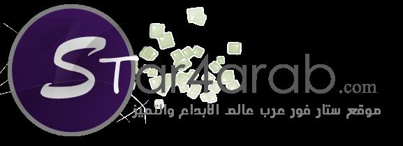 star4arab