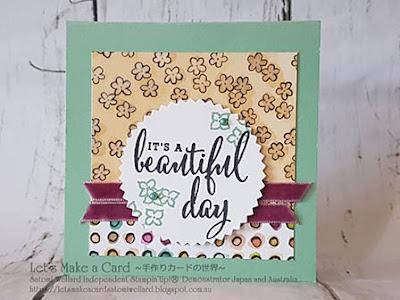 Share What You Love Suit Mini Card & Triangle Mini Box Satomi Wellard-Independent Stampin'Up! Demonstrator in Japan and Australia, #su, #stampinup, #cardmaking, #papercrafting, #rubberstamping, #stampinuponlineorder, #craftonlinestore, #papercrafting  #sharewhatyoulove  #スタンピン #スタンピンアップ #スタンピンアップ公認デモンストレーター #ウェラード里美 #手作りカード #スタンプ #カードメーキング #ペーパークラフト #スクラップブッキング #ハンドメイド #オンラインクラス #スタンピンアップオンラインオーダー #スタンピンアップオンラインショップ  #動画 #フェイスブックライブワークショップ  #ラブホワットユードゥー #三角ボックス #ミニカード