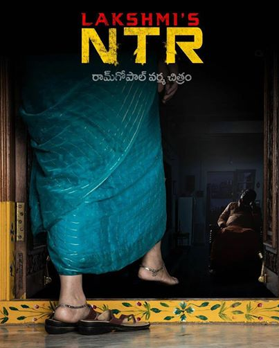 RGV next upcoming telugu movie Lakshmi's NTR first look, Poster of download first look Poster, release date 2018