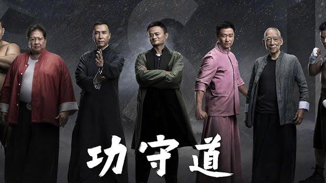 JACK MA GSD (Gong Shou Dao) filme