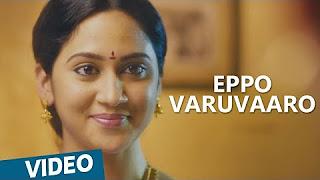 Oru Naal Koothu Songs _ Eppo Varuvaaro Video Song _ Dinesh _ Justin Prabhakaran