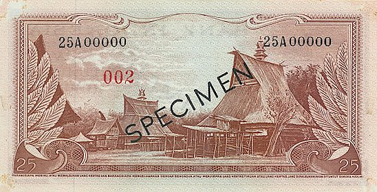 25 rupiah 1958 belakang