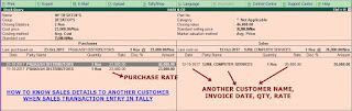 know another customer sale price when sale entry in tally