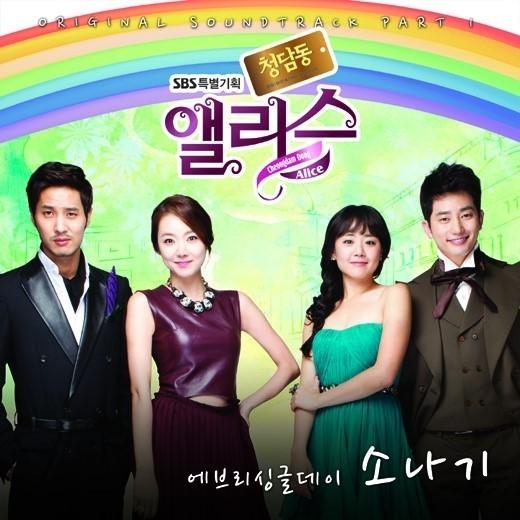 Beauty Drama Korea: KOREAN BEAUTY SALON DUBAI