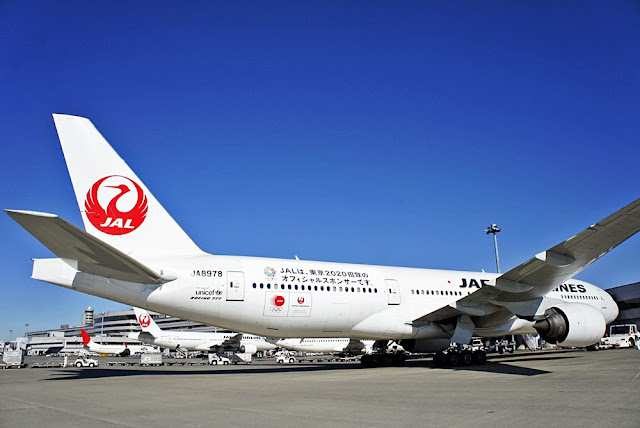 JAL special Tokyo 2020 livery