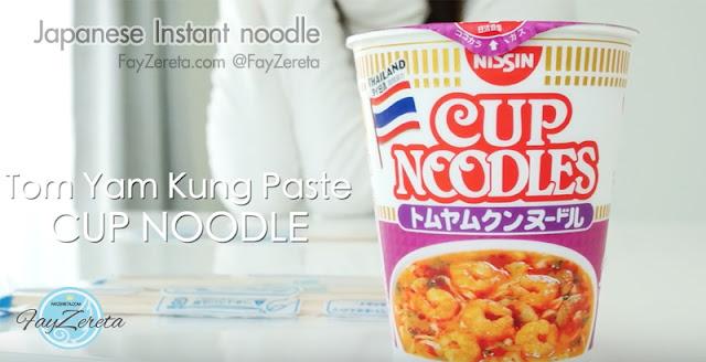 Japanese Instant Noodles บะหมี่กึ่งสำเร็จรูปญี่ปุ่น-9