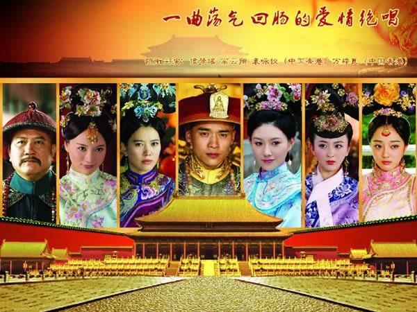 多情江山 Royal Romance