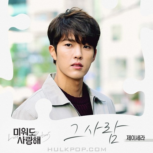 J-Cera – Love Returns OST Part.2