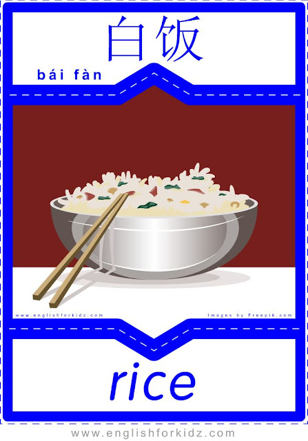 Rice English-Chinese flashcard for the food topic, printable ESL flashcards