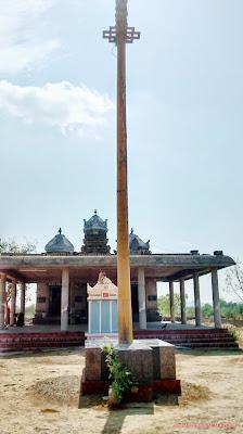 Kotilingala hari hara mahakshetram Venkateswara Swamy Temple