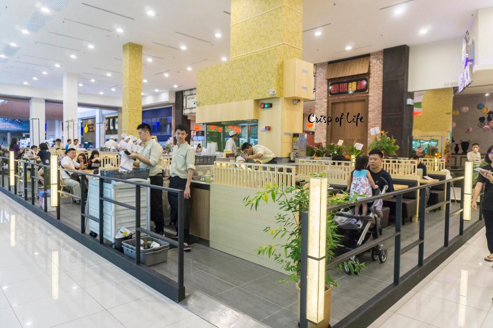 Sushi Jiro Gurney Plaza Penang