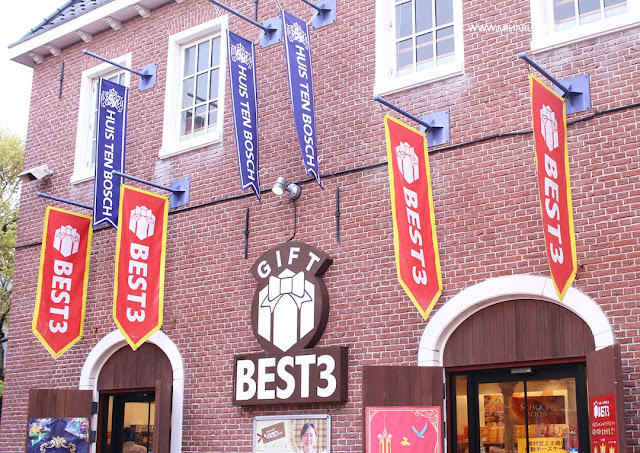 huis ten bosch pronunciation