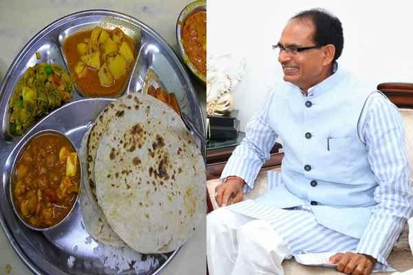 शिवराज सिंह का धमाकेदार काम, 5 रुपये में कीजिये भरपेट भोजन