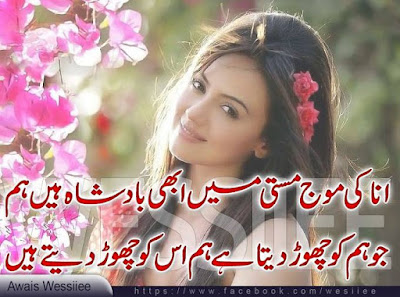 2 Lines Poetry | 2 line shayari in urdu | Urdu Poetry World,Urdu Poetry,Sad Poetry,Urdu Sad Poetry,Romantic poetry,Urdu Love Poetry,Poetry In Urdu,2 Lines Poetry,Iqbal Poetry,Famous Poetry,2 line Urdu poetry,Urdu Poetry,Poetry In Urdu,Urdu Poetry Images,Urdu Poetry sms,urdu poetry love,urdu poetry sad,urdu poetry download,sad poetry about life in urdu