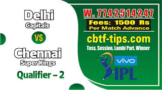 IPL Prediction Today Qualifier 2 Match IPL Match Prediction Tips by Experts CSK vs DC