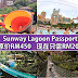 Sunway Lagoon Passport  原价RM450~现在只需RM200[【Unlimited Entries】