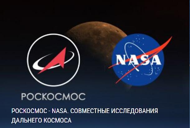 俄羅斯和美國27日簽署協議,將合作造第一座月球太空站。