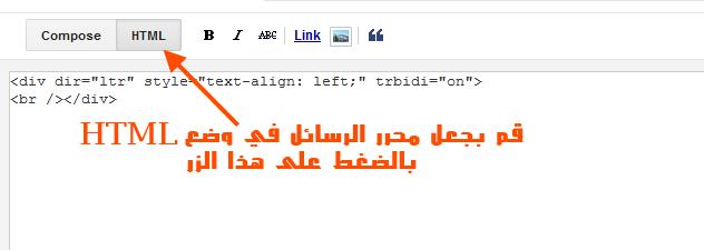 طريقة اضافة صفحة فهرس بلوجر