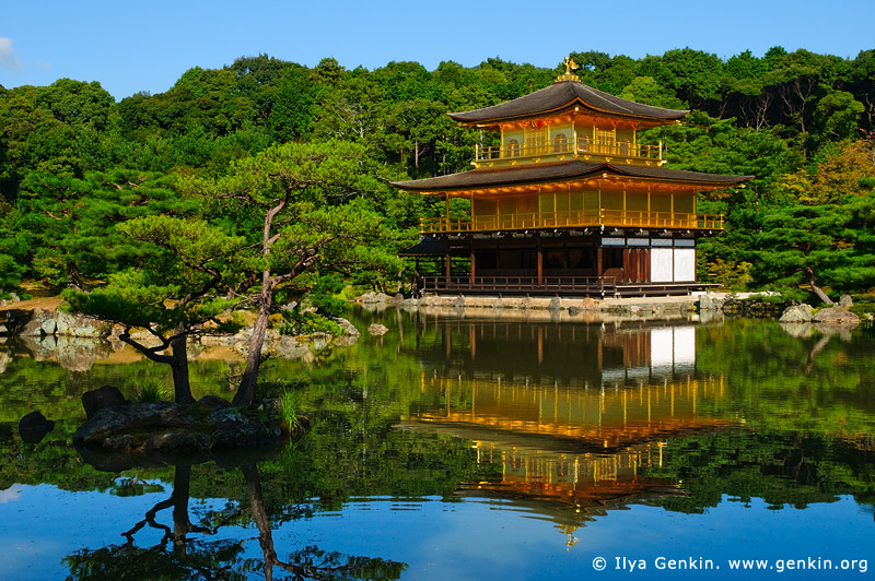 TOP WORLD TRAVEL DESTINATIONS: Kyoto Japan