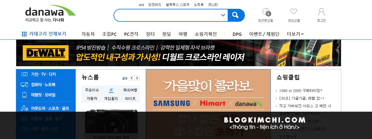 Mẹo nhỏ mua hàng online ở Hàn Quốc
