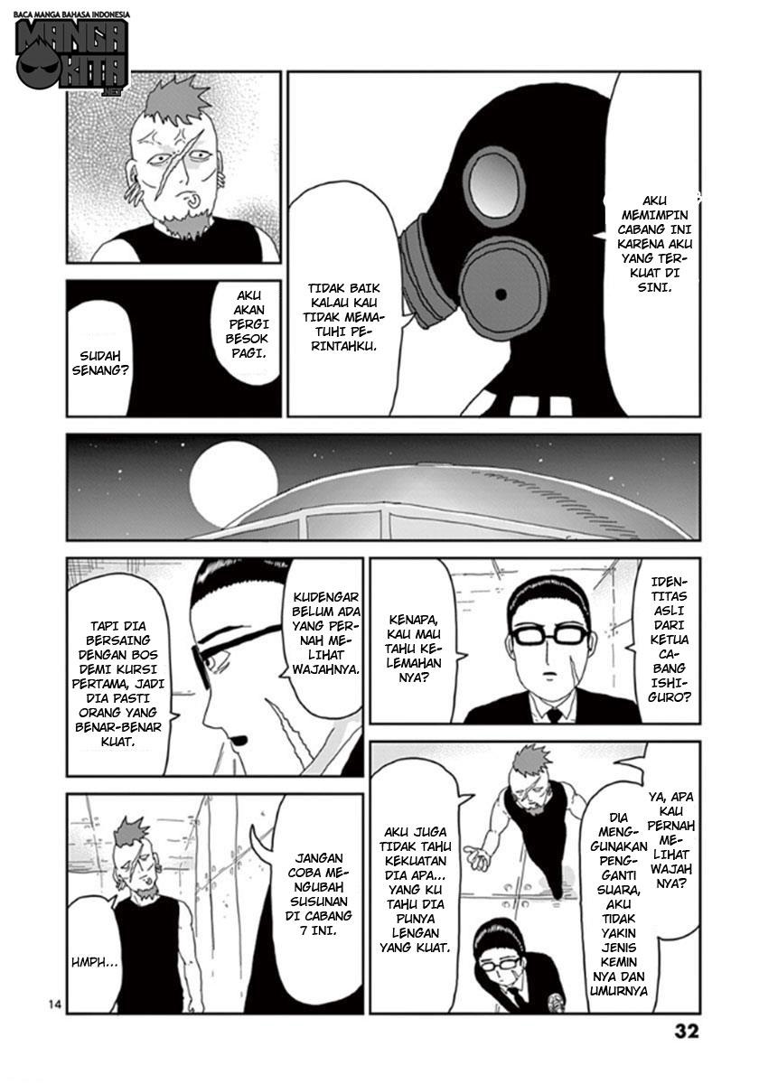 Dilarang COPAS - situs resmi www.mangacanblog.com - Komik mob psycho 100 036 - chapter 36 37 Indonesia mob psycho 100 036 - chapter 36 Terbaru 14 Baca Manga Komik Indonesia Mangacan