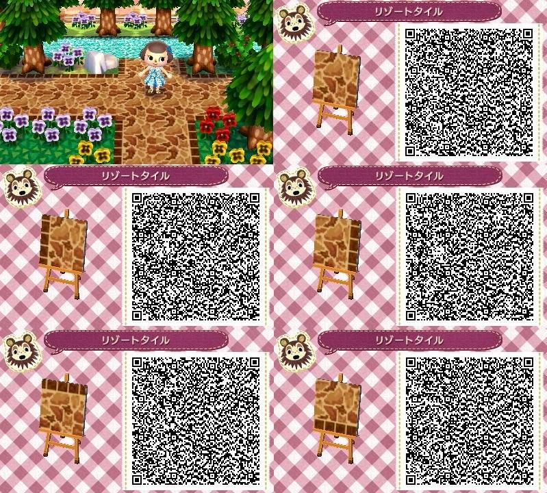 La Bonne F 233 E Qr Codes Acnl Animal Crossing F 234 Te L