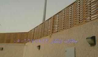 مظلات وسواتر في الدمام - الخبر - حفر الباطن - الجبيل