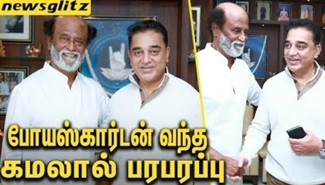 Kamal Haasan meets Rajinikanth at his Residence