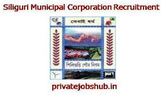 Siliguri Municipal Corporation Recruitment