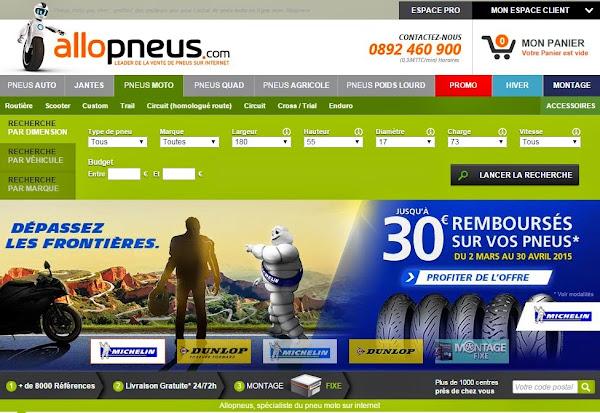 Allopneus 網站