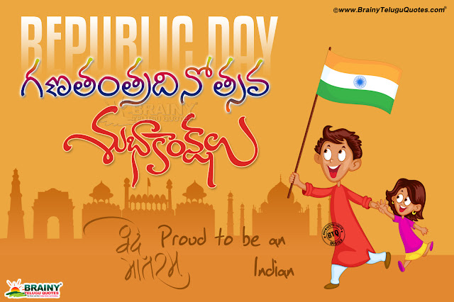 Telugu republic day quotes hd wallpapers, republic day messages quotes in telugu