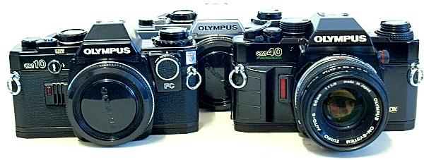 Olympus OM 2-Digit SLR Film Cameras