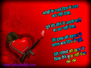 love,status,image.whatsapps,hindi
