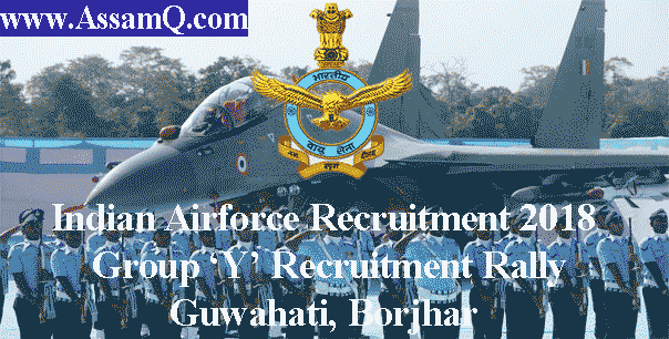 Indian Airforce invites application for Group 'Y' Recruitment Rally March 17-19