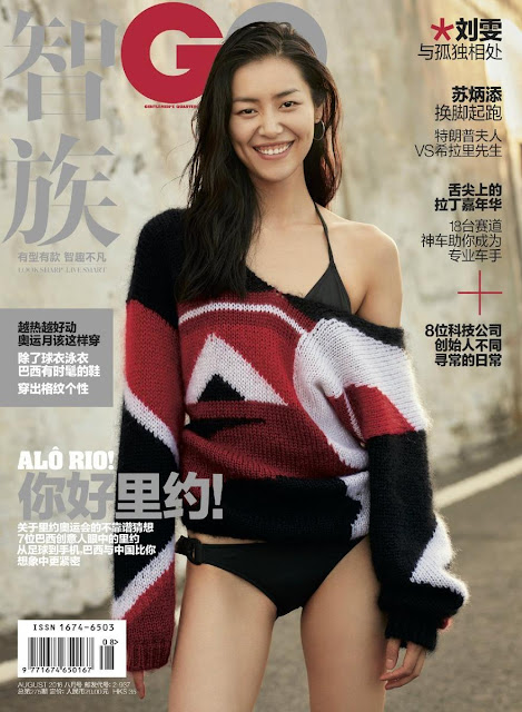 Fashion Model, @ Liu Wen by Yuan Gui Mei for GQ China August 2016
