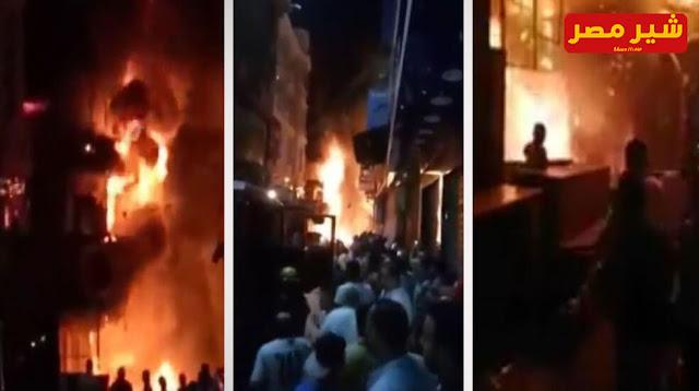 حريق الموسكي...بالفيديو لحظة اشتعال حريق الموسكي