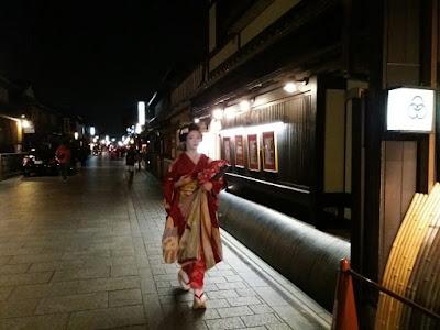 barrio gion kioto