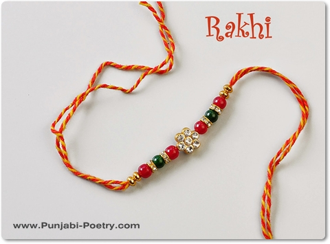 Happy Rakhi 2017 SMS