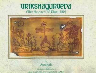 Livro - Vrikshayurveda - The Science of Plants2