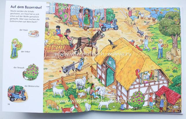 wimmelbuch россия книга картинка